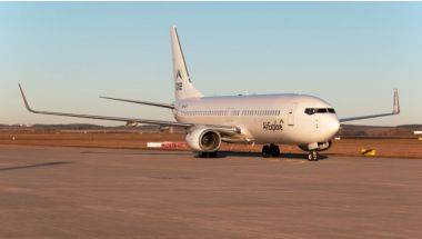 Read more: New route and new air carrier to Split
