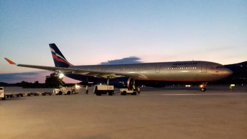 Aeroflot Russian Airlines Airbus A330-300