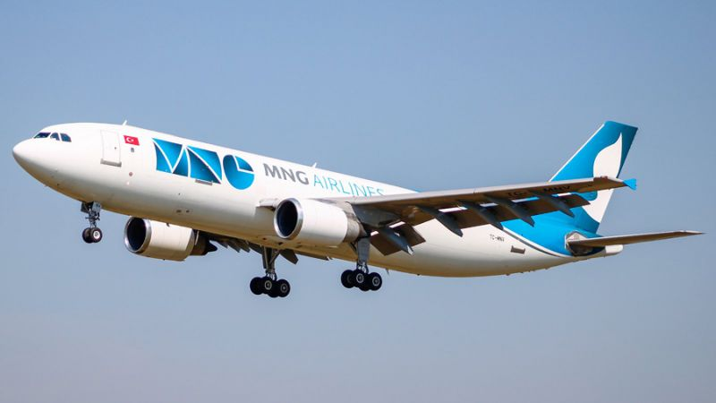 MNG Airlines Airbus A300-600RF