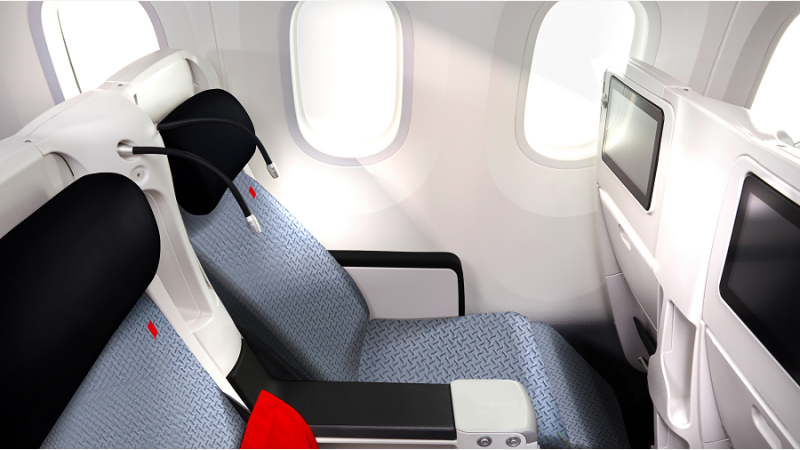 f_800_450_16119285_00_images_AirFrance_A330_new_cabin_AF_A330_PremiumECO1_Foto_AirFrance.png